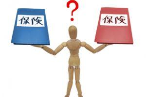 生命保険金などの請求権の期限
