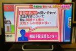 【メディア出演】テレビ朝日「羽鳥慎一モーニングショー」の取材をうけました